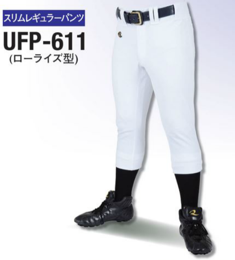 UFP-611